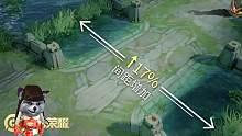草丛大改版!新地图打野战术巨多?射手将崛起?