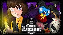 最后,我还是放弃了《卢卡诺伯爵》下