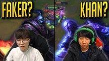 Faker与Khan的顶尖对决!