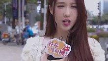 【轩子巨爱撩22】如何把女生撩到心动?