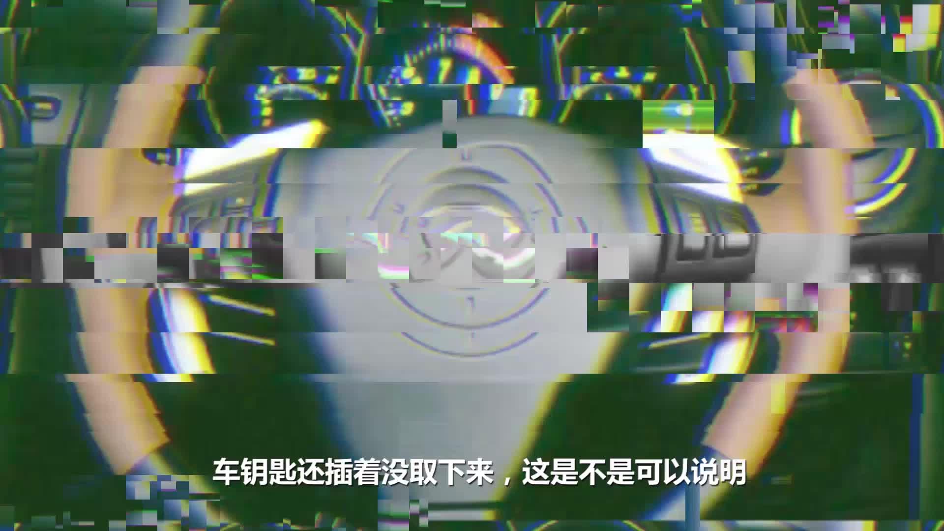 Big笑工坊-【唐唐频道说奇案】日本女老师马桶凶案!偷窥狂作死?