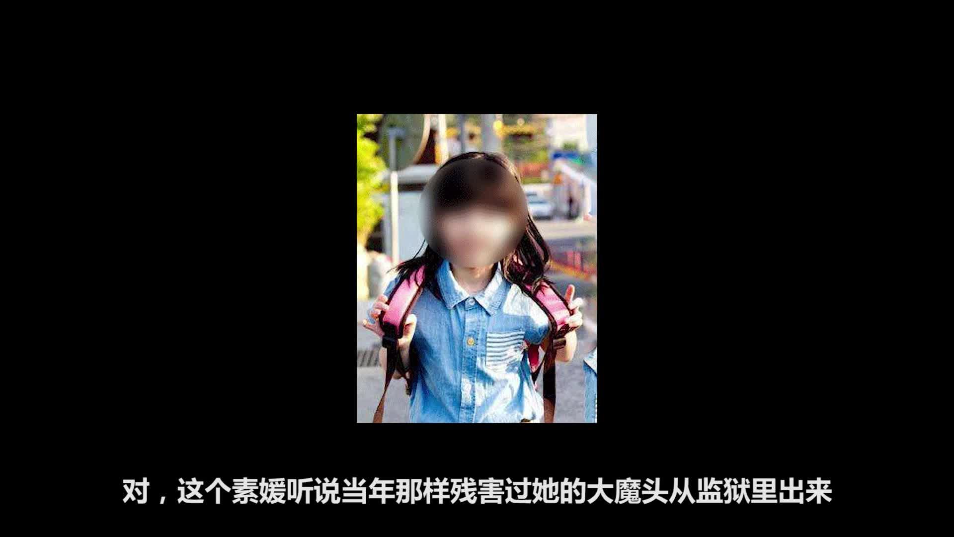 Big笑工坊-唐唐说奇案:韩国最臭名昭著罪犯即将出狱!所有女性请注意!