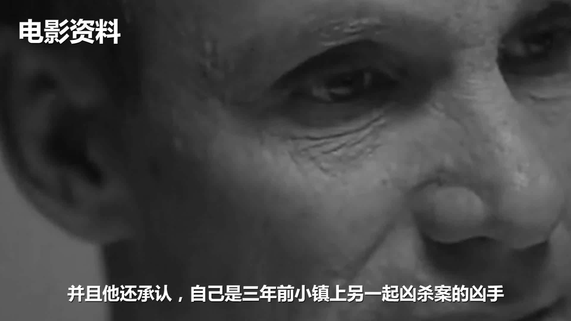 Big笑工坊-唐唐说奇案:妈妈不让他谈女友,却把他憋成专杀女性的恶魔!