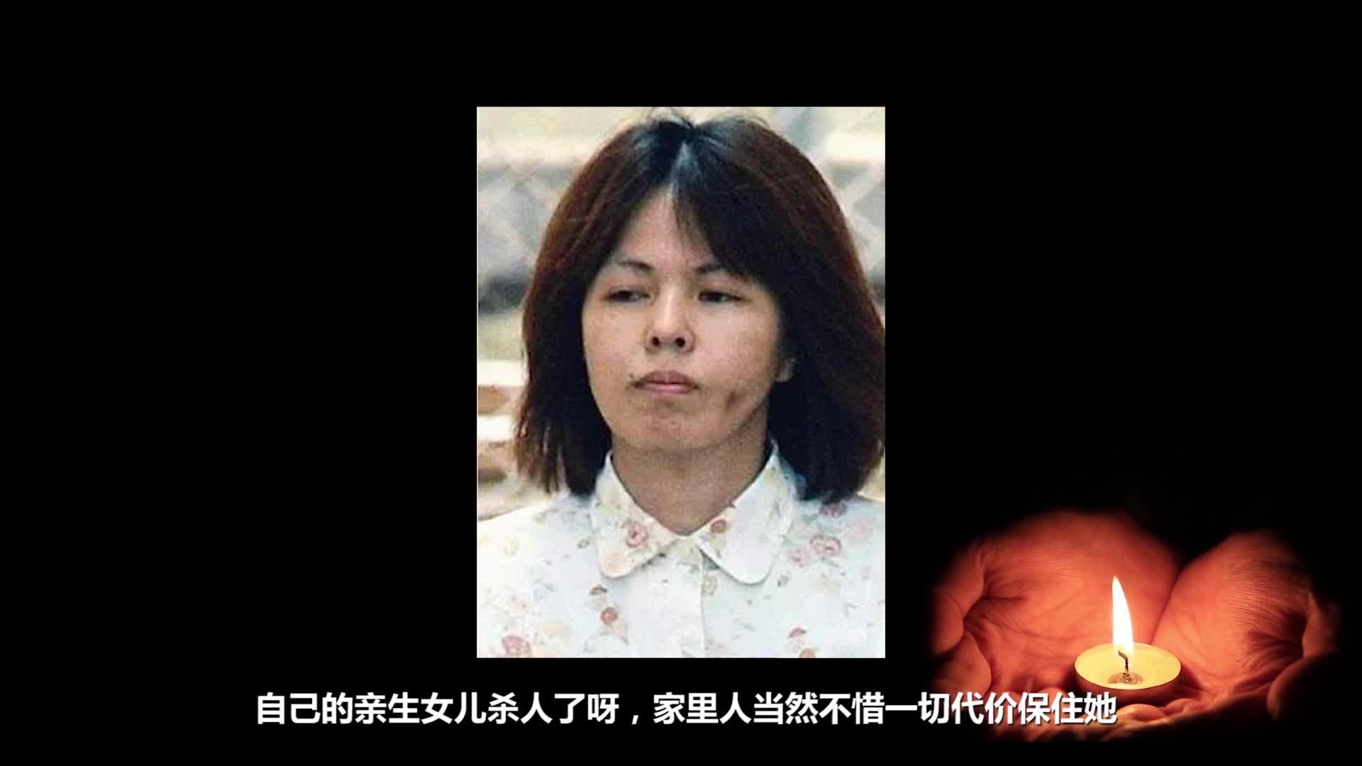 Big笑工坊-日本夫妻监禁亲戚杀害7人,凶手却没动过手!
