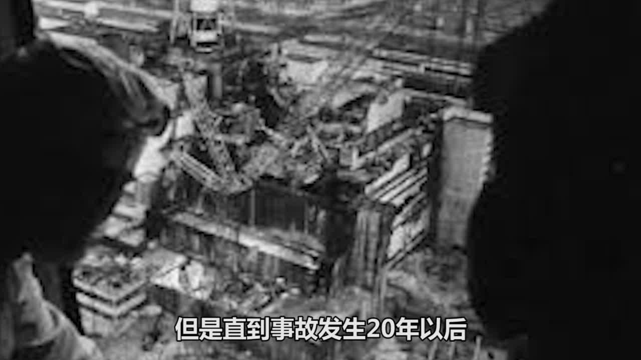 Big笑工坊-史上最严重的核泄漏事故,切尔诺贝利事件解密