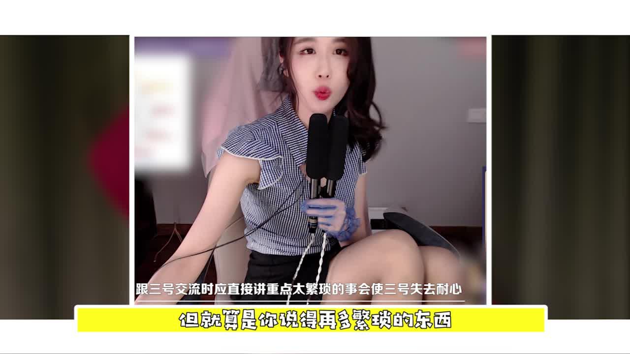 [在线视频]轩子巨2兔:【轩子小课堂精选】实干者的人格分析