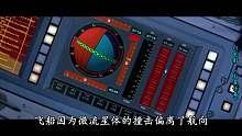 科幻片:火星任务