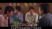韩国伦理电影《我的朋友他的妻子》,看完让你大开眼界