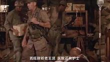 最真实的一部越战电影,美军与越军厮杀血战,枪林弹雨,人性模糊
