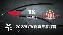 T1 vs SP#1-2020LCK夏季赛常规赛第四周Day2
