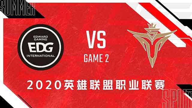 EDG vs V5_2_2020LPL夏季赛第十周_DAY2