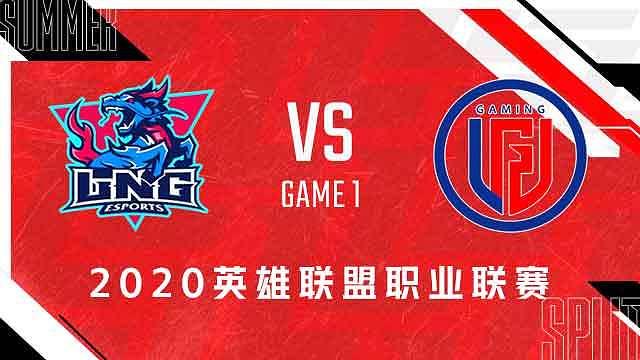 LGD vs LNG_1_2020LPL夏季赛第十周_DAY3