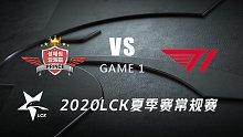 SP vs T1#1-2020LCK夏季赛常规赛第八周Day1