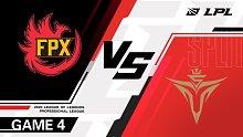 FPX vs V5_4_2020LPL夏季赛季后赛