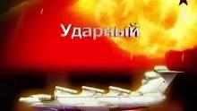 败到家了!俄罗斯把苏联高科技武器扔公园展览,美国都没这技术