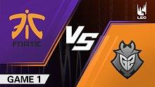 FNC vs G2#1 2020LEC夏季赛决赛