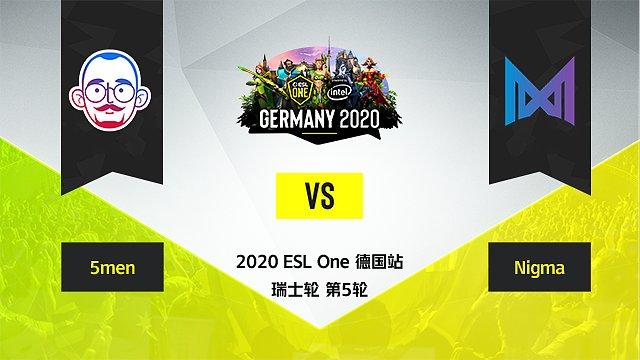 瑞士轮R5 5men vs Nigma - 2