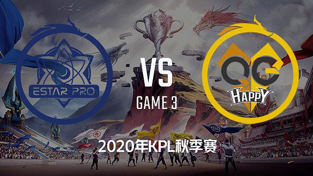 eStar vs QG-3 KPL秋季赛