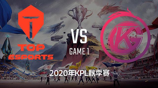 TES vs GK-1 KPL秋季赛