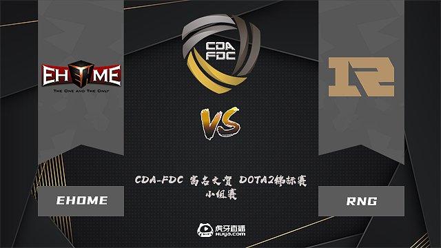 小组赛 EHOME vs RNG - 1