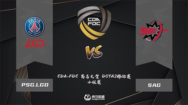 小组赛 PSG.LGD vs SAG - 1