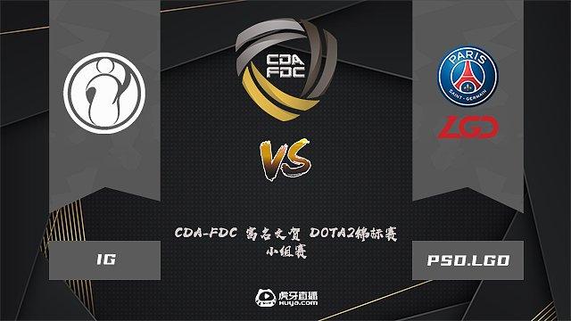 小组赛 IG vs PSG.LGD - 1