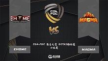 小组赛 EHOME vs MagMa - 1