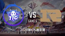 TTG vs RNG.M-5 KPL秋季赛