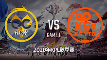 QG vs KS.YTG-1 KPL秋季赛