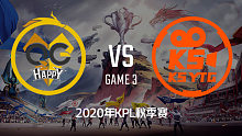 QG vs KS.YTG-3 KPL秋季赛