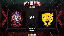 AM小组赛 Arkosh vs Jaguares