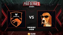SEA小组赛 TNC vs Dog