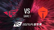 RW vs TES_1_2021LPL春季赛常规赛