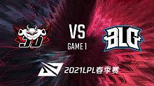JDG vs BLG_1_2021LPL春季赛常规赛