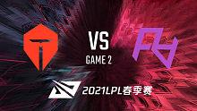 TES vs RA_2_2021LPL春季赛常规赛