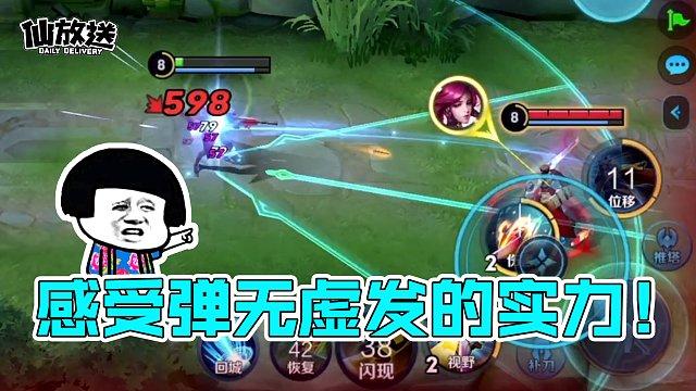 【每日仙放送】众所周知,百里守约和朱雀志是两个英雄!