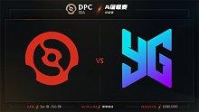 SEA-A级小组赛 HOYO vs YG - 1