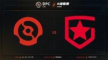 CIS-A级小组赛 PckCp vs Gambit - 1