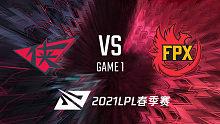 RW vs FPX_1_2021LPL春季赛常规赛