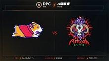 NA-A级小组赛 DogChamp vs Arkosh - 1