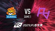 SN vs RA_1_2021LPL春季赛常规赛
