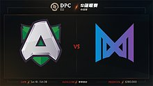 Alliance vs Nigma 欧洲S级小组赛 - 3