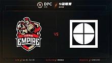 EXTR vs Empire 独联体S级 - 2