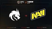 NAVI vs TSpirit 独联体S级 - 3