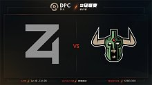 4Z vs Undying 南美S级 - 1