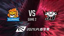 SN vs JDG_2_2021LPL春季赛常规赛