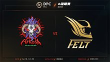 felt vs Arkosh 北美A级 - 1