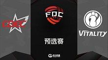 iG.V vs CDEC FDC-S3 预选赛 - 1