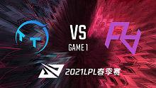 TT vs RA_1_2021LPL春季赛常规赛