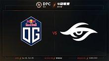 OG vs Secret 欧洲S级 - 1